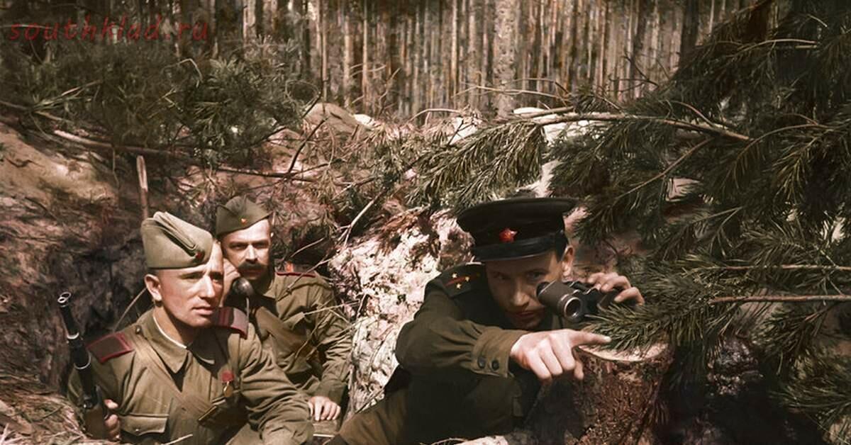 Картинки о разведчиках великой отечественной войны