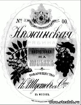 Шустовы - 1943167.png