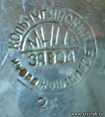 Металическая посуда - 7092262.jpg