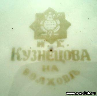 Фарфоровые заводы Кузнецовых - 5734027.jpg