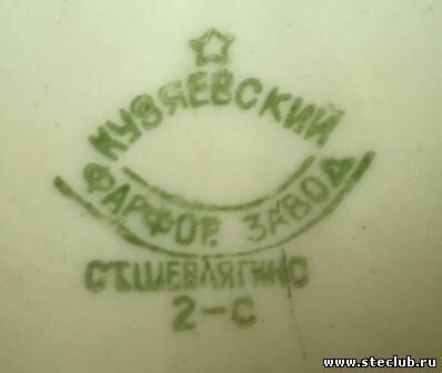 Завод Храпунова-Нового - 3410194.jpg