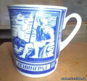 Императорский Фарфоровый Завод ИФЗ  - 0327232.jpg