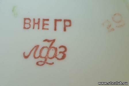 Императорский Фарфоровый Завод ИФЗ  - 0432658.jpg