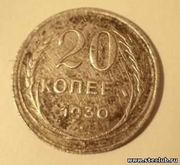 Монетки. - 4207649.jpg