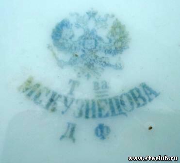 Фарфоровые заводы Кузнецовых - 3100099.jpg