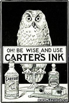 Carter 39;s Ink Company. - 0966735.jpg