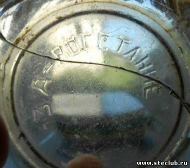 Пивные кружки отечественные до 1945 года. - 2815515.jpg