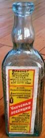 Уксусные бутылочки - 1905629.jpg
