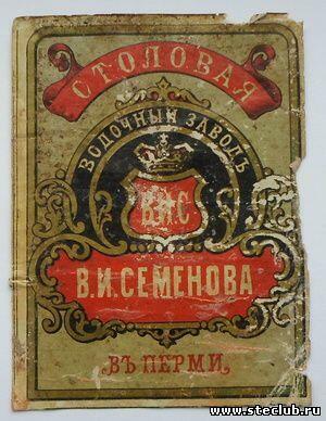 Пермь, Столовая - 3338099.jpg
