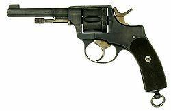 Оружие второй мировой - наган.jpg