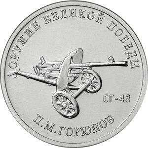 План выпуска памятных и инвестиционных монет - 2.jpg