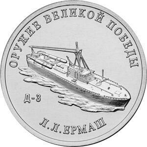 План выпуска памятных и инвестиционных монет - 3.jpg