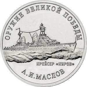 План выпуска памятных и инвестиционных монет - 4...jpg
