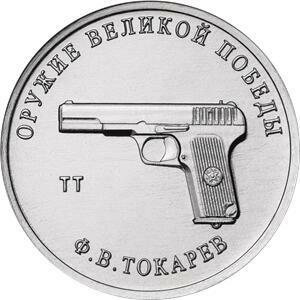 План выпуска памятных и инвестиционных монет - 6.jpg