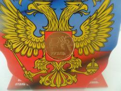 Монета, Знак рубля В Позолоте планшетка. - post-31907-0-19320400-1427306153_thumb.jpg