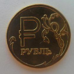 Монета, Знак рубля В Позолоте планшетка. - post-31907-0-88302700-1427306047_thumb.jpg
