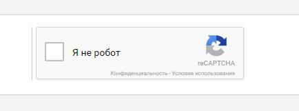 Обновленная версия форума - screenshot_2827.jpg