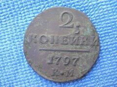 Моя чистка монет - image (24).jpg