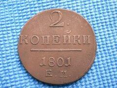 Моя чистка монет - image (34).jpg