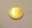 Браки монет. Общая тема для ваших браков монет - для почты.JPG