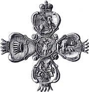 Рисунки орлов на гербе российских монет - 8.JPG