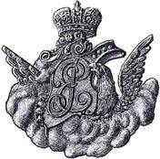 Рисунки орлов на гербе российских монет - 11.jpg