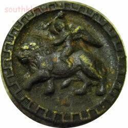 Ангел верхом на льву из копьем в руке - post-3578-1269461429,7454_thumb.jpg
