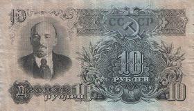 Денежная реформа в СССР 1947  - x_cba00b16.jpg