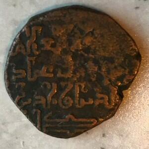 Определение и оценка Античных монет - зёма....jpg