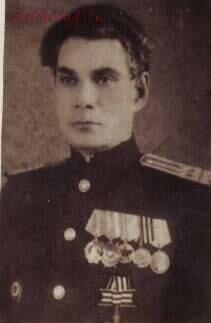 Георгиевский крест в советское время - image (8).jpg