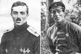 Георгиевский крест в советское время - image (4).jpg
