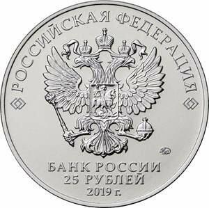 План выпуска памятных и инвестиционных монет - блокада1.jpg
