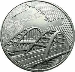 План выпуска памятных и инвестиционных монет - 5r19Krim.jpg