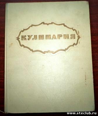 Книги тоже бумага - 4864972.jpg