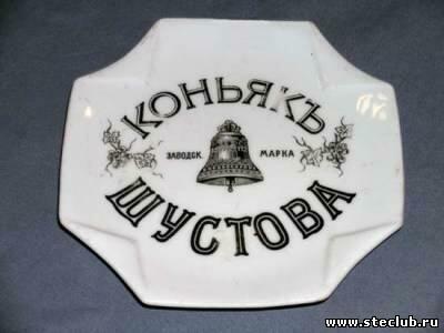 Шустовы - 4318376.jpg