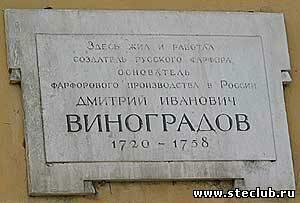 Императорский Фарфоровый Завод ИФЗ  - 1385843.jpg