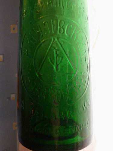 Самарский Жигулевский пивоваренный завод - 0173439.jpg