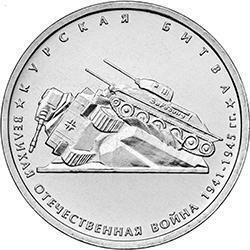 Необычные монеты - танки..........jpg