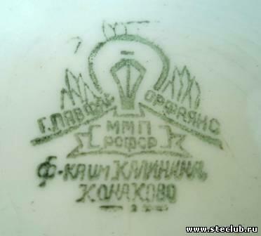 Конаковский фаянсовый завод - 5026714.jpg