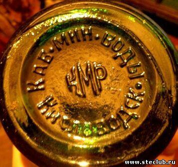 Минеральные воды Железноводска - 4520675.jpg