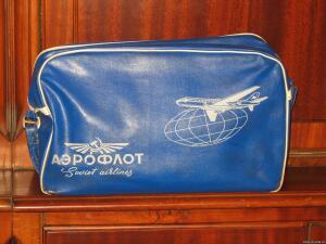Посуда Аэрофлот СССР - 7772992.jpg