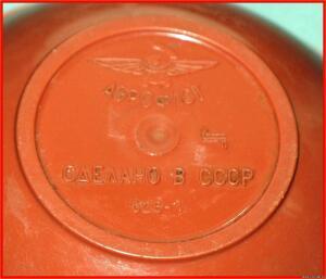 Посуда Аэрофлот СССР - 3709834.jpg