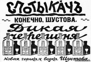 Шустовы - 8867781.jpg