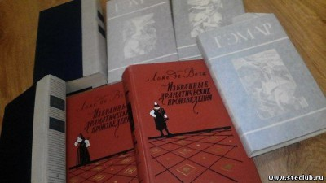 Книги тоже бумага - 4251191.jpg