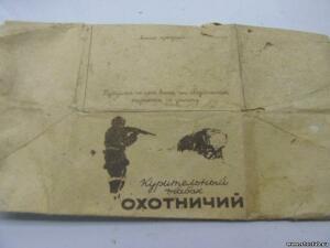 Табак и папиросы. - 0666455.jpg