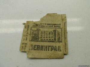Табак и папиросы. - 4556276.jpg