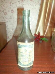 Уксусные бутылочки - 4211314.jpg