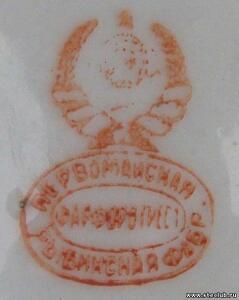 Первомайский фарфоровый завод Песочное  - 2338165.jpg
