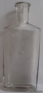 Аптечная посуда белого прозрачного стекла. - 9672082.jpg