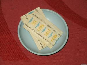 Посуда Аэрофлот СССР - 7828853.jpg